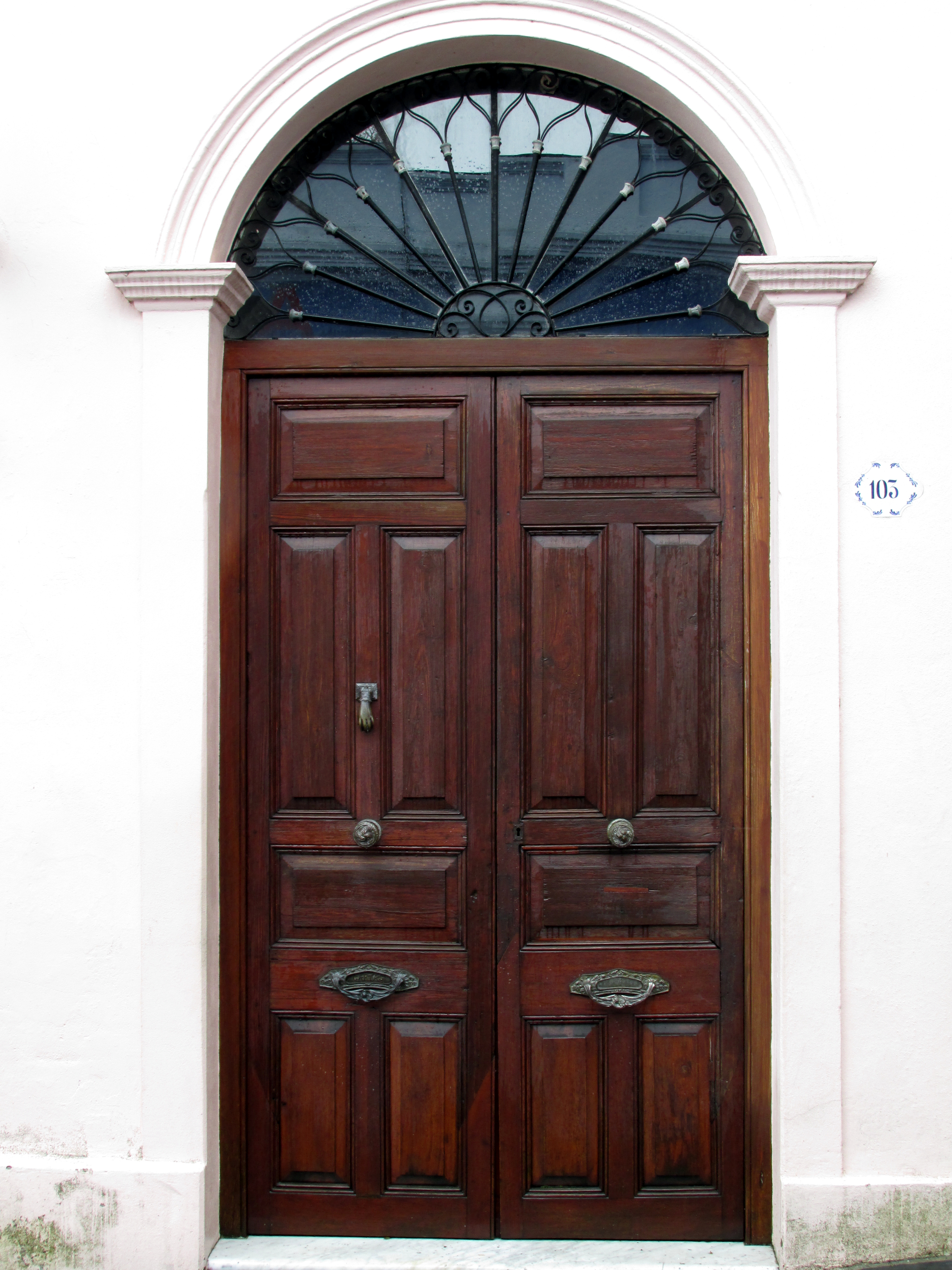 DOORS OF SOUTH AMERICA HOME SOUTH AMERICA PLACES TO VISIT  sc 1 st  South America to the World & JANUARY´S FEATURED DOOR OF THE MONTH u2013 COLONIA DEL SACRAMENTO ...